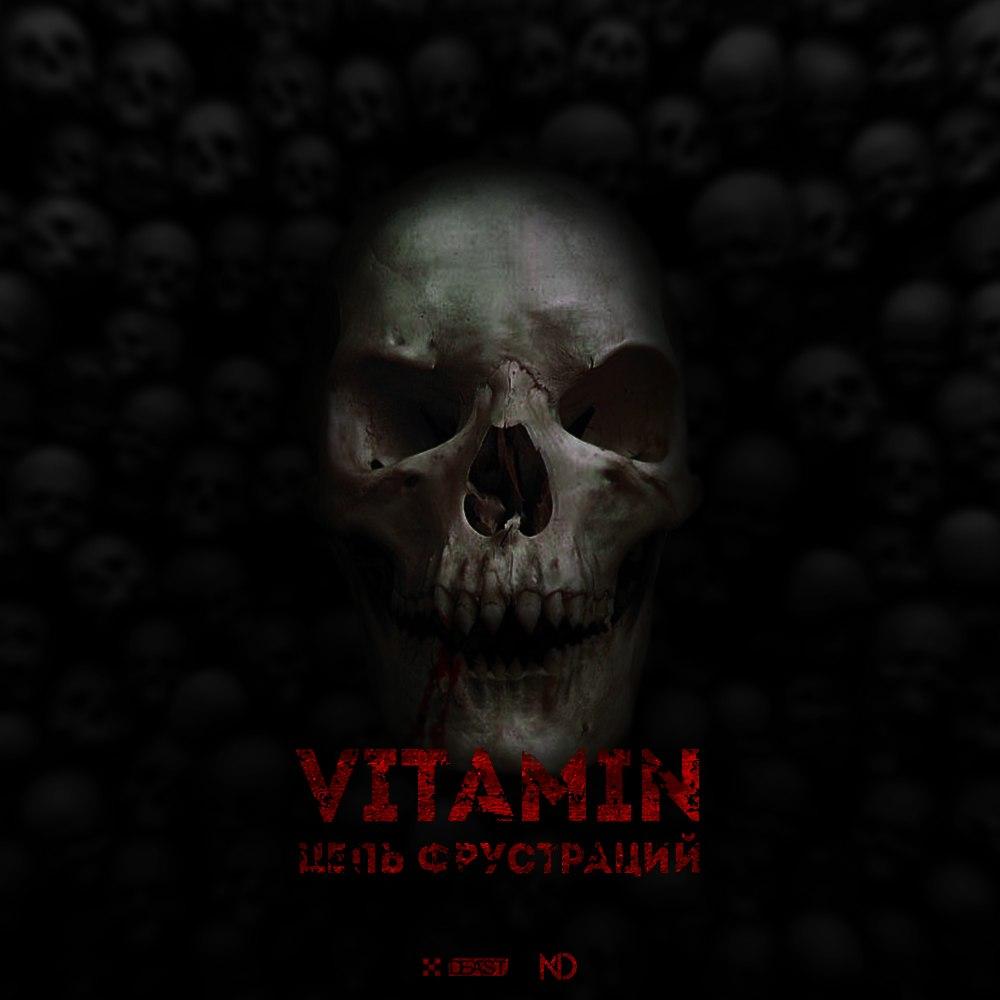ViTAMiN - Цепь фрустраций (GOLDBATTLE2_4R vs El_Mad)