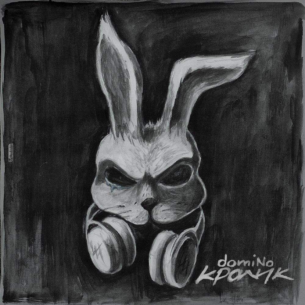 dom!No - Rabbit