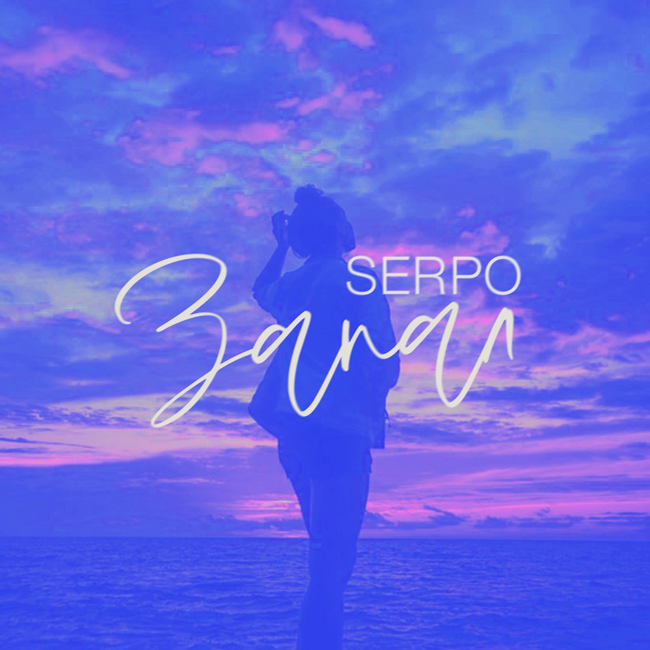 SERPO feat. Dj Boor  А я тебе желаю