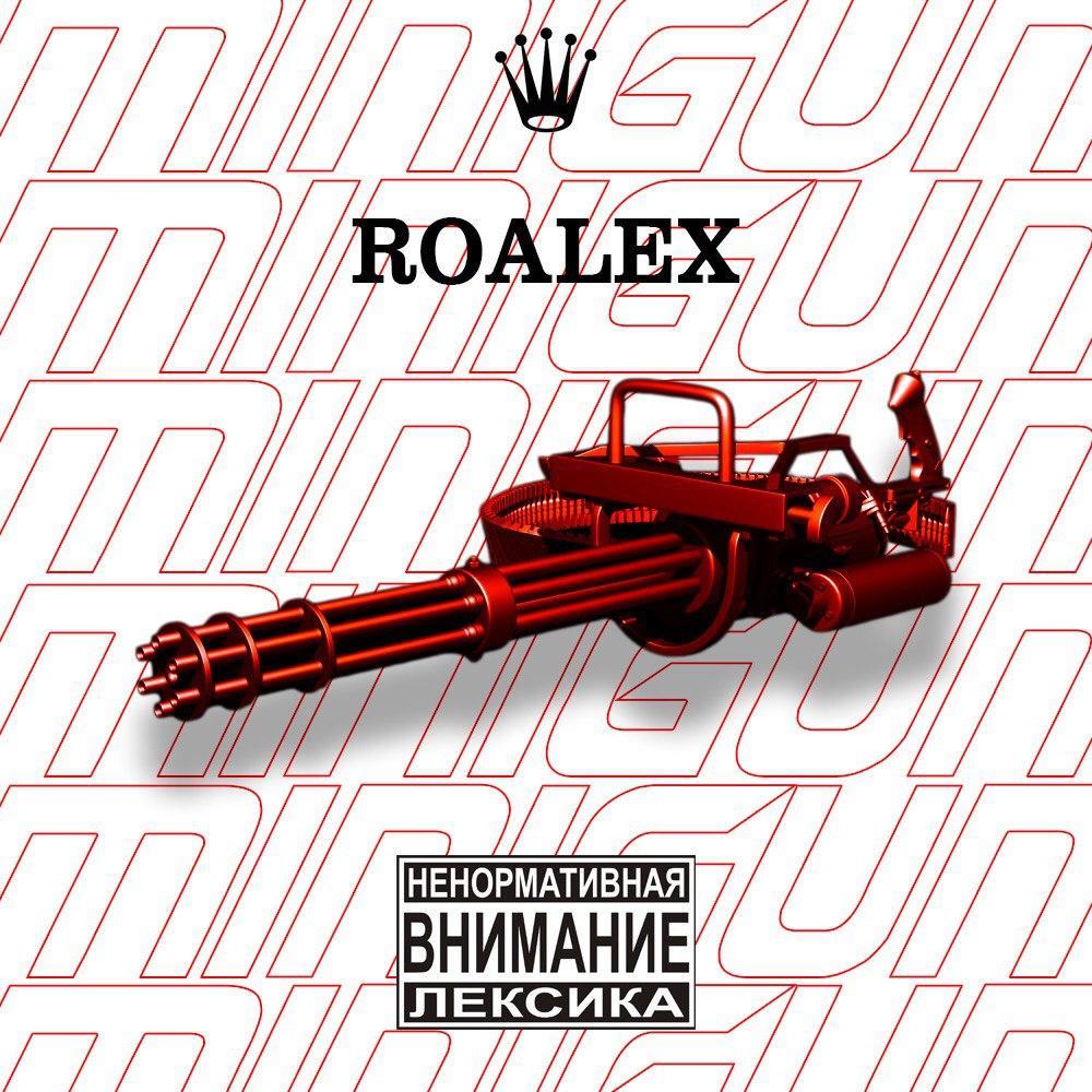 RoAlex - MINIGUN (ZR Premium 2.0)