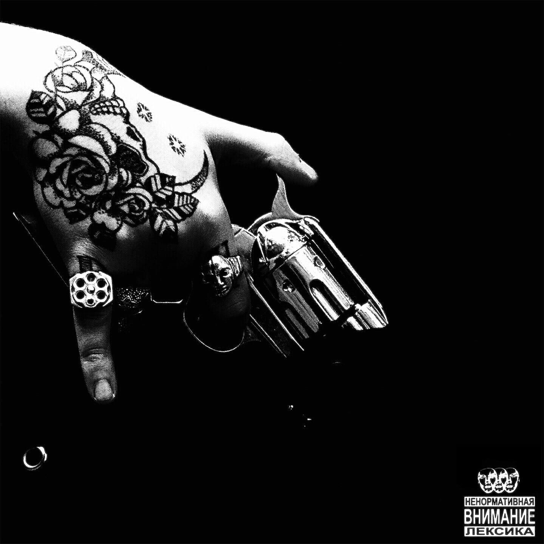 BOOKER - Мальчик с пистолетом